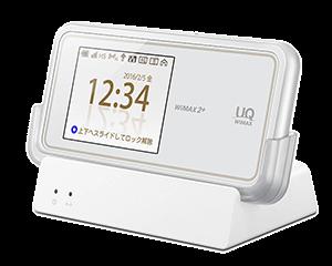 WiMAX2+のW02用クレードルはLTE通信や有線LAN接続に対応